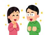 笑い合う夫婦