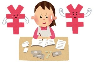 家計を管理する女性のイメージ