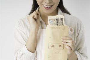 首都圏の私立大学職員の平均年収は40歳で649万円