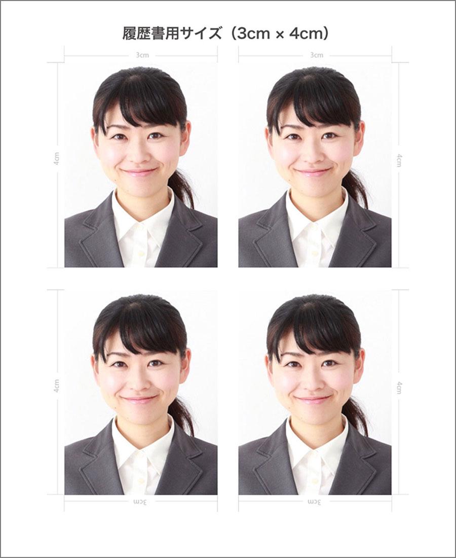 履歴書用の証明写真(横3cm×縦4cm)をコンビニで印刷した場合の仕上がりイメージ