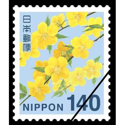 140円切手(見本)