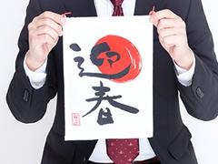 日本医療研究開発機構(AMED)の発足と2015年の製薬業界