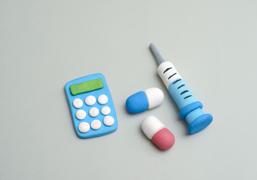 高額薬剤に吹き荒れた大逆風…製薬業界の2016年を振り返る