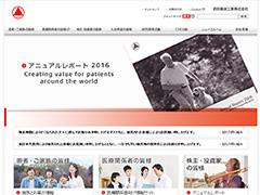 武田のアリアド買収は、年頭所感で既に示唆されていた!?
