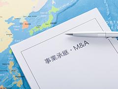 活発化する日系企業によるM&A。2019年は激動の予感?