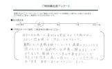 464214_Y.K.様