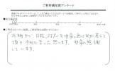 498137_K.H.様
