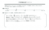 449266_S.I.様