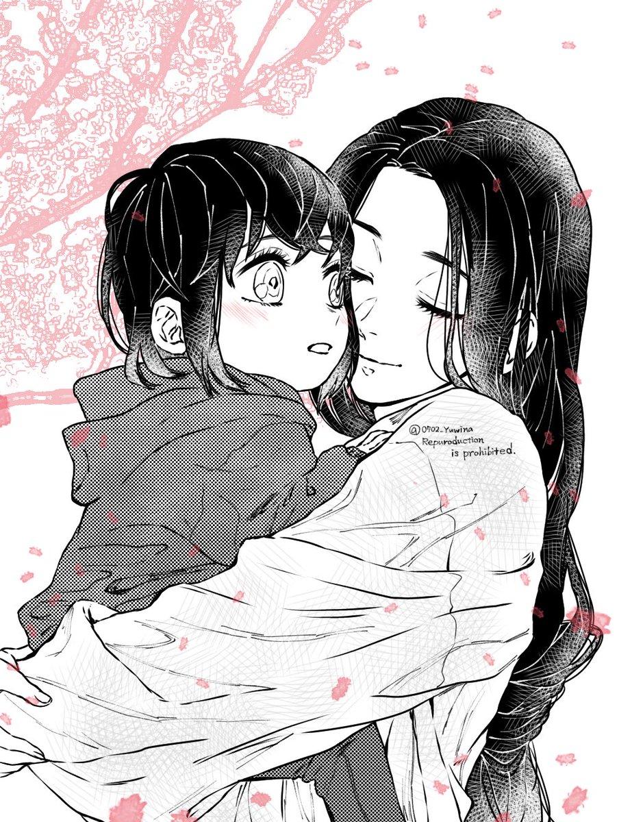 #春の嘴平母子祭り  桜と琴葉と伊之助🌸🌸