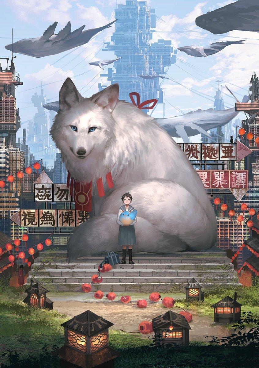 お知らせ: 8月29日に作品集『メガシア異界譚』がKADOKAWA様より発売されます