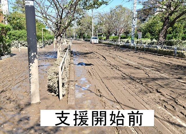 【令和元年台風19号に伴う災害派遣 道路啓開支援活動 (第2報)】  第1後方支援連隊(練馬)が10月13日(日)から翌14日(月)にかけて狛江市で行った道路啓開支援活動のビフォーアフターです