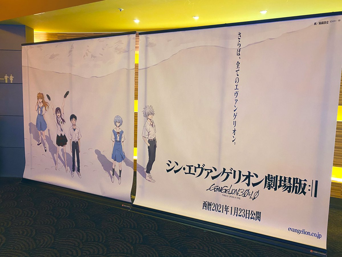 そういえば映画館でエヴァのポスター見たけど、半分に切るとカヲルくんだけ分かれるんだね
