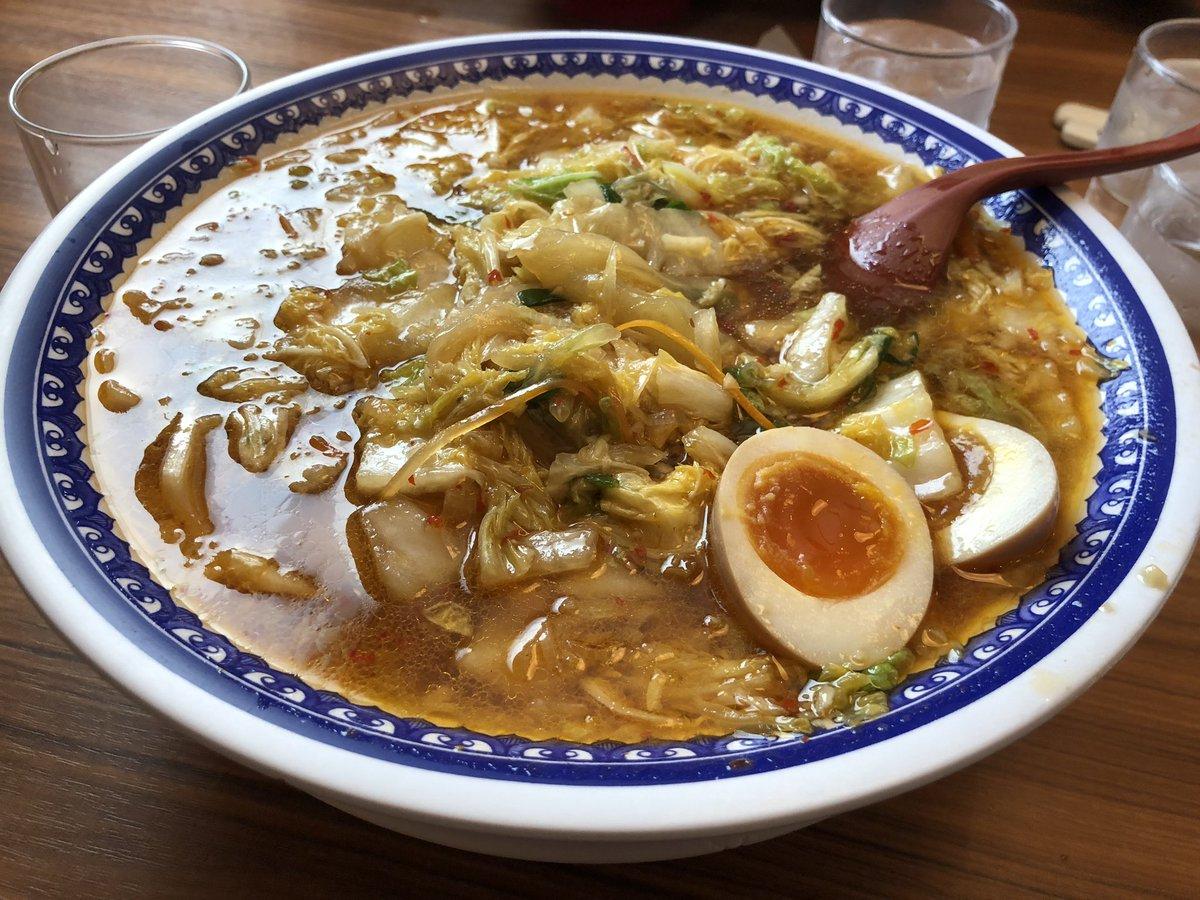 彩華ラーメン食べてから奈良カブ行こう イベントより家族のドライブメイン