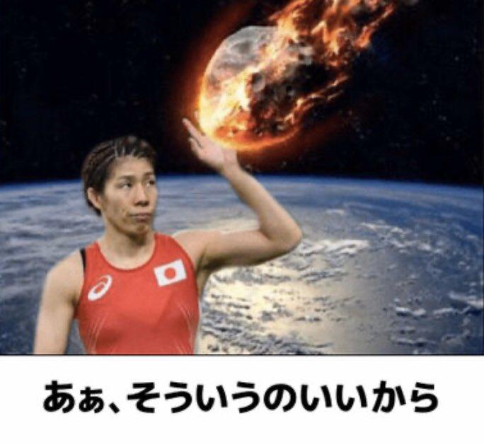 日本が核を持たない理由