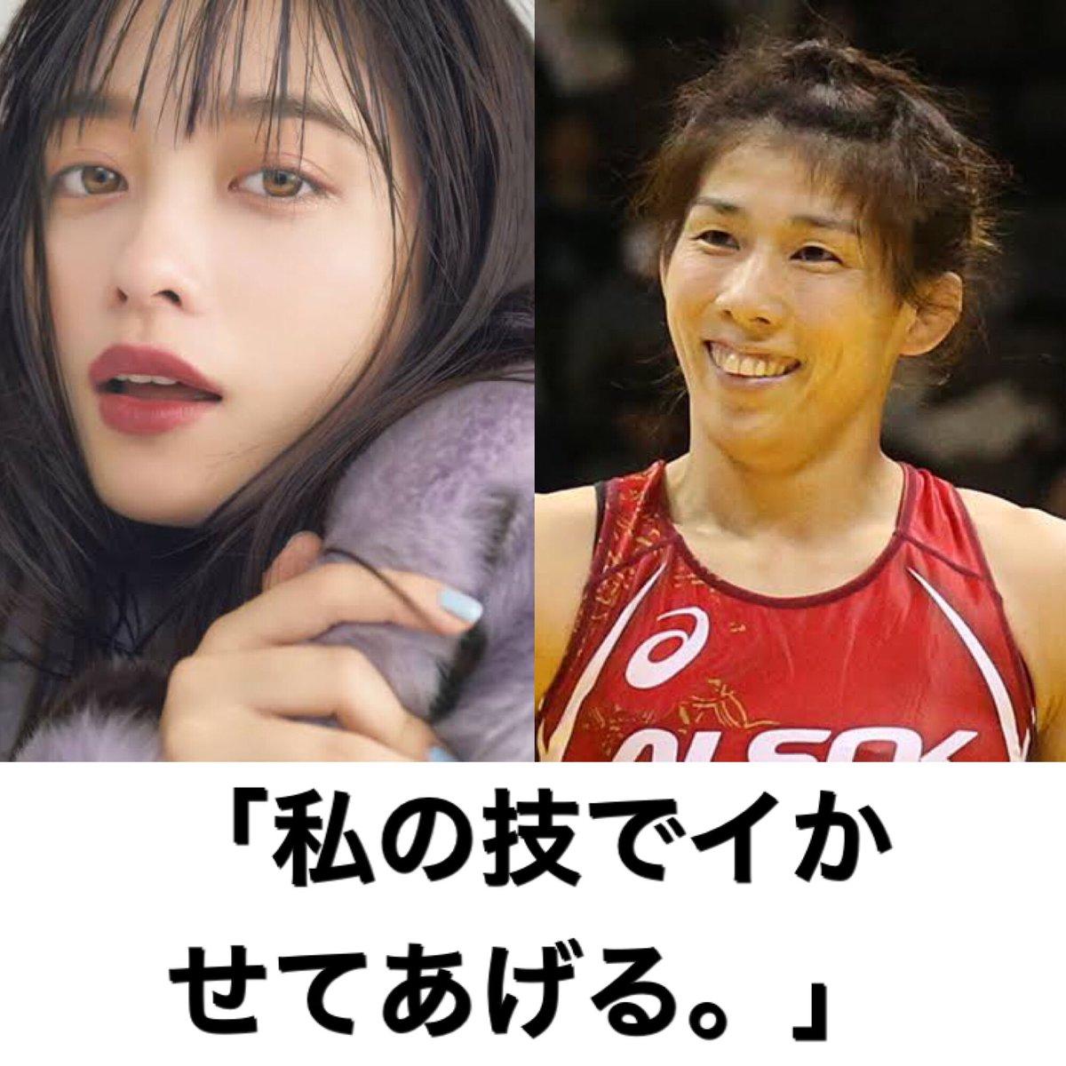 橋本環奈と吉田沙保里に同じセリフ言わせたら全然意味が違ってきた。