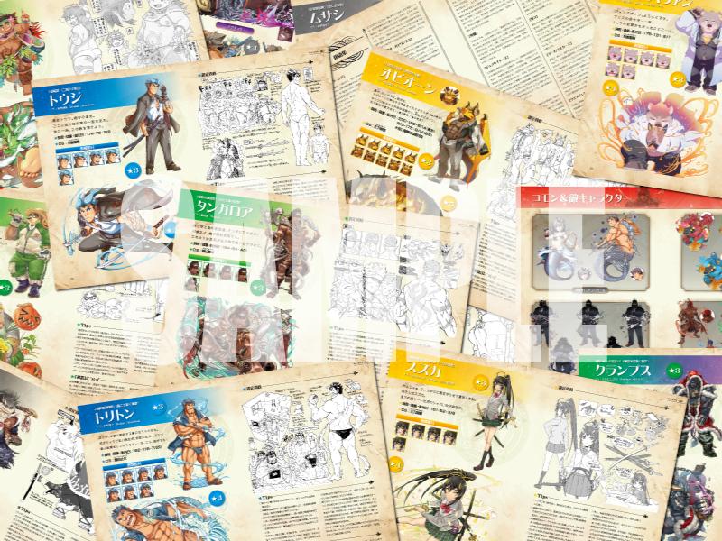 【お知らせ】「東京放課後サモナーズ」公式設定資料集「SUMMOPEDIA VOLUME THREE」の情報が公開されました
