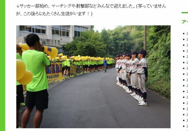 大規模クラスターが発生した島根の高校の削除されたブログがやばいと話題に