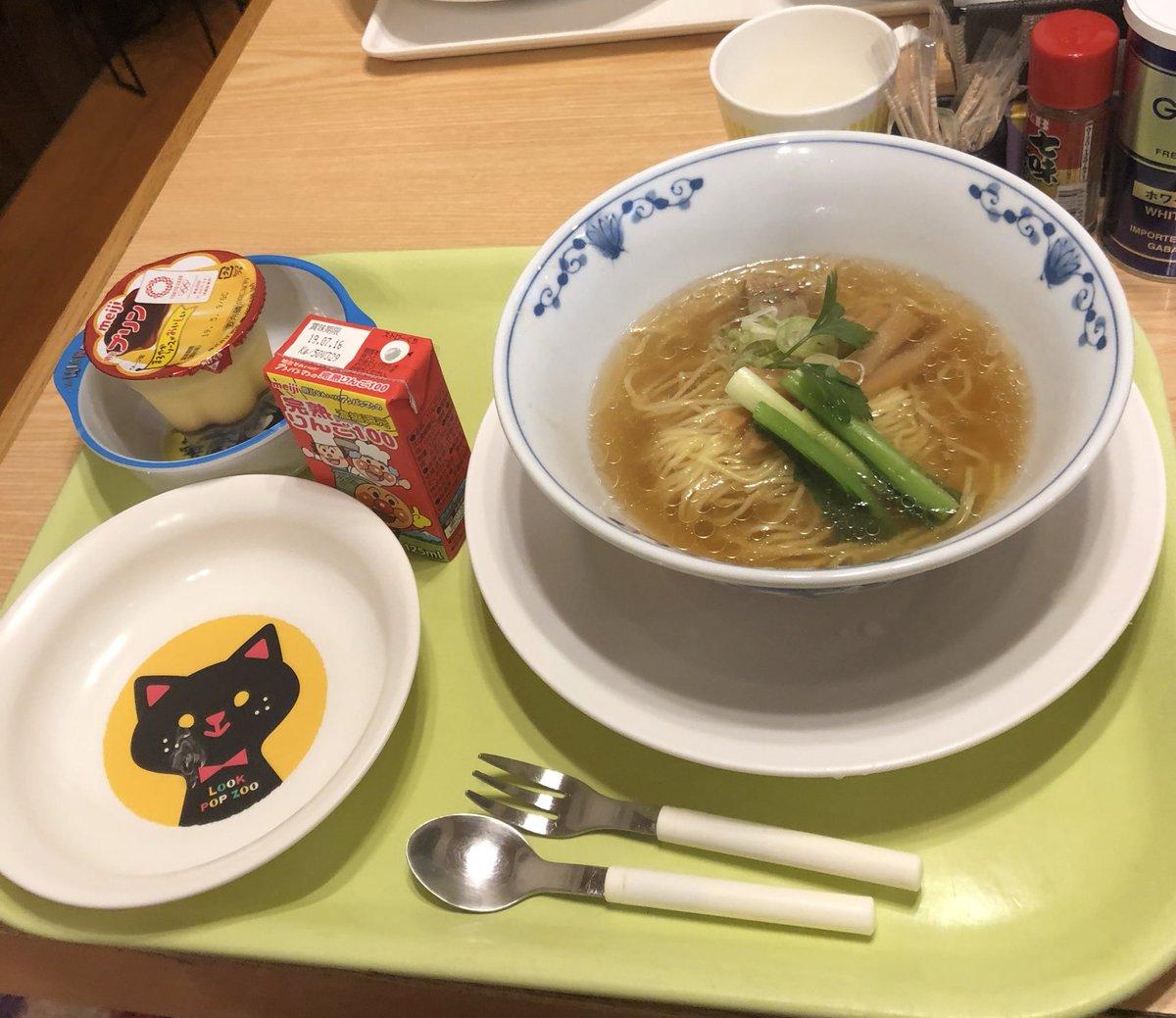 #DINING・れんげ #太田市 #ラーメン @dining_renge