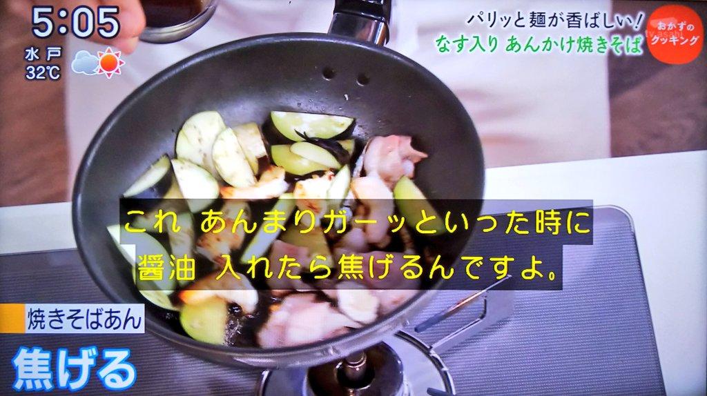 焦がし醤油に対して、特別な感情を持つ土井善晴先生。