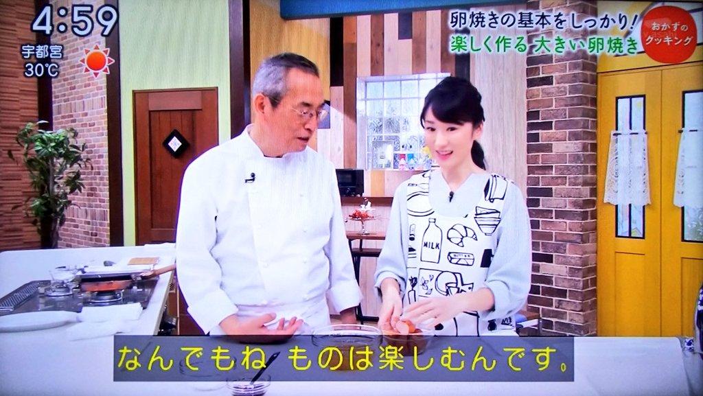 卵どうしをぶつけて割る作業さえも楽しむ、土井善晴先生。家事の理想。