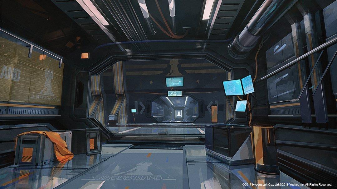 【バーチャル背景画像】 ビデオチャット等にお使いいただける、ゲーム内の背景を配布