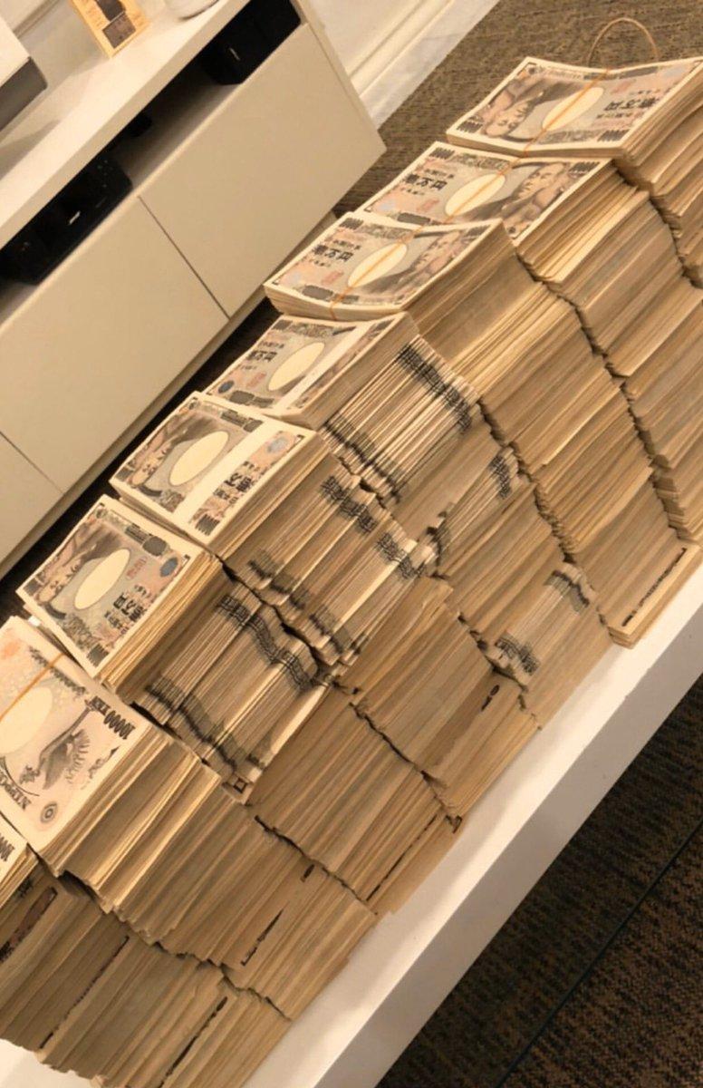 ガチで現金10万円全員配布します  明後日までに全て配ります  ~参加条件~ フォロー、RT  急ぐのでDM解放してない方は配布致しません