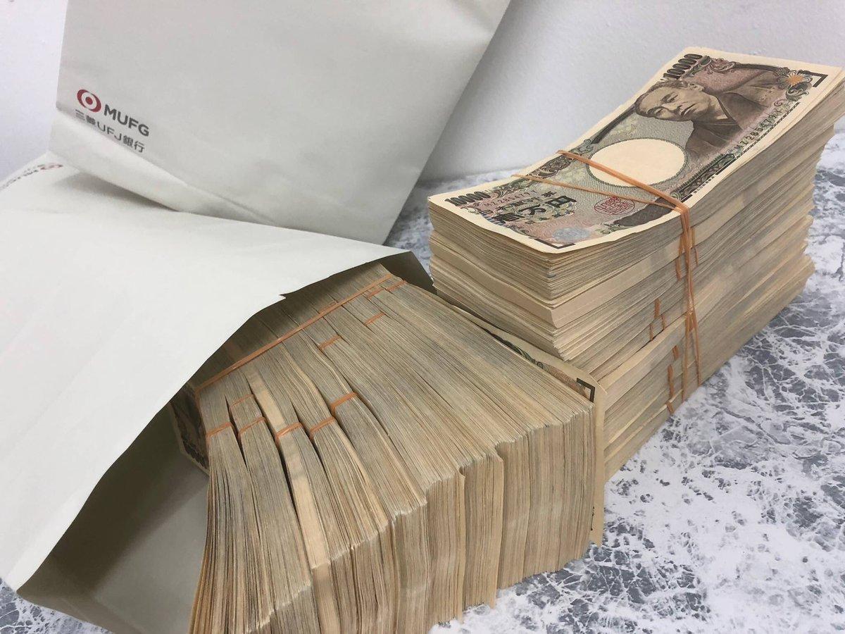 フォローRTした全員に3万円配ります 本気見せます。