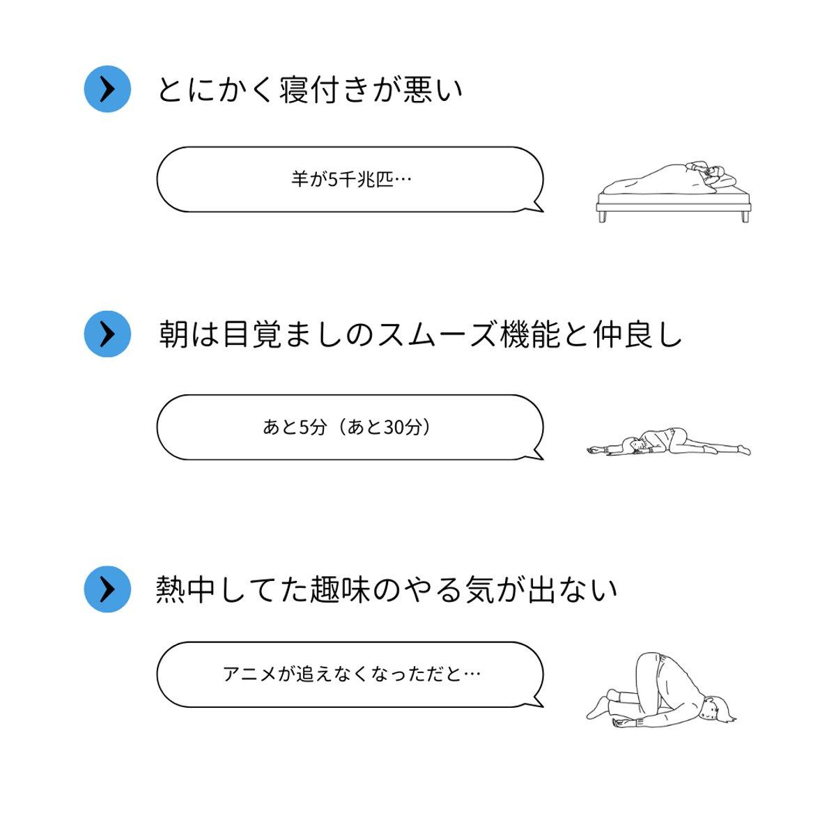 「疲れが限界な人」にありがちなこと6選です。