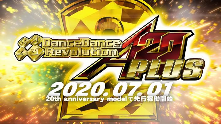 【速報】 DanceDanceRevolution A20 PLUSが、2020年7月1日より「#黄金のDDR」 にて先行稼働開始