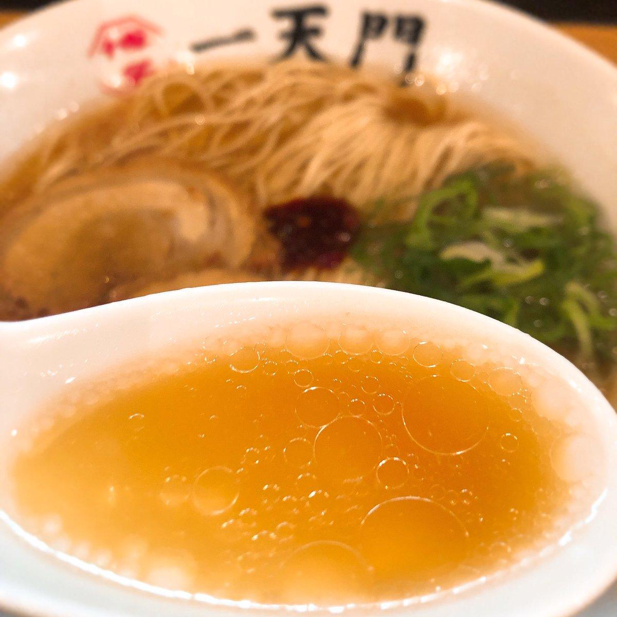 【一天門】  和風とんこつラーメン🍜 あっさりとんこつスープに辛味ダレの相性が抜群‼️‼️福岡であっさりラーメンが食べたい気分の時にはオススメ🙆♂️  #福岡グルメ