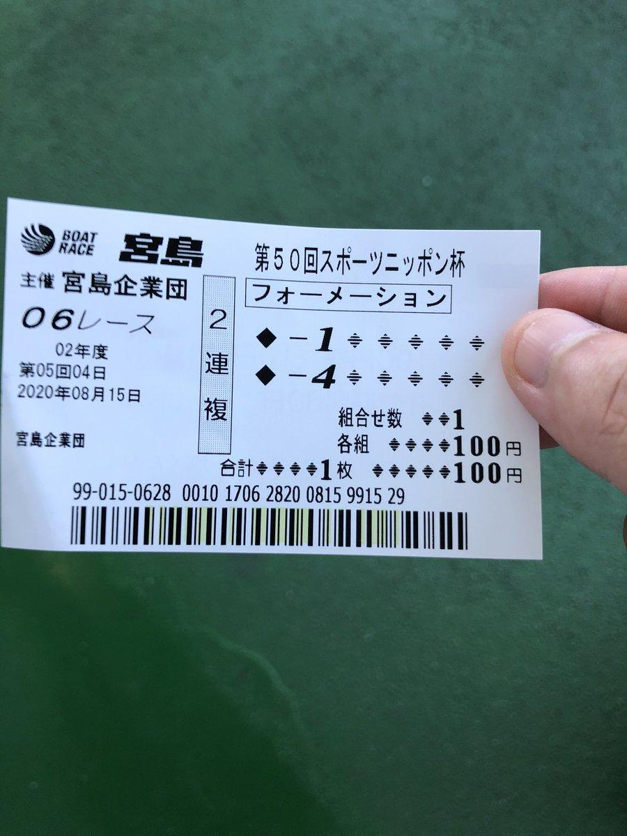 宮島口駅に着いたけど、フェリーの乗船券の売り場がわからなくて、たまたま通りかかった人に「すみません、船の券ってどこに売ってますか」って聞いたら、聞き方が悪かったらしくてこれwwwwwwwwwwwwww