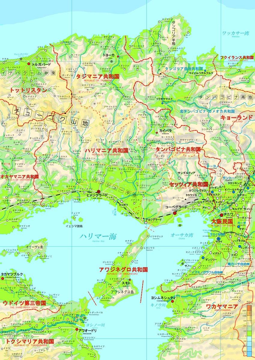 ヒョーゴスラビア全図です。