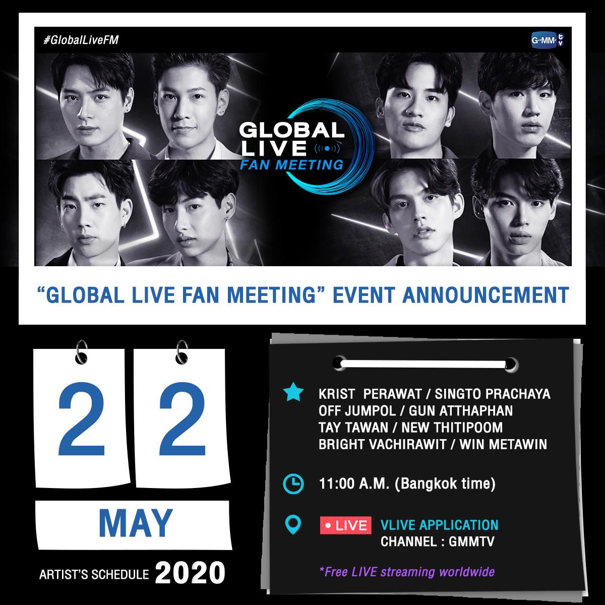 พรุ่งนี้ เตรียมพบกับพวกเขาได้เลย รับชม LIVE ฟรีพร้อมกันทั่วโลก ทาง VLIVE 👉   We're going LIVE Tomorrow! Free streaming worldwide, watch together on VLIVE: GMMTV  明天 准备好与他们见面