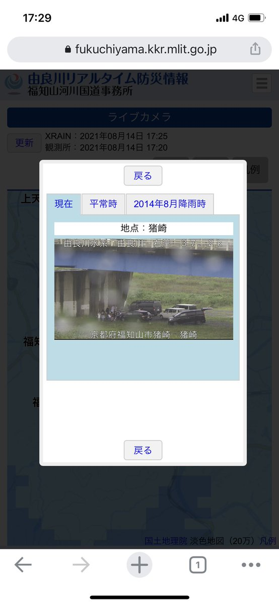 由良川、災害級の豪雨の中BBQしてるのもそれがライブカメラで映され続けてるのもヤバすぎるでしょ