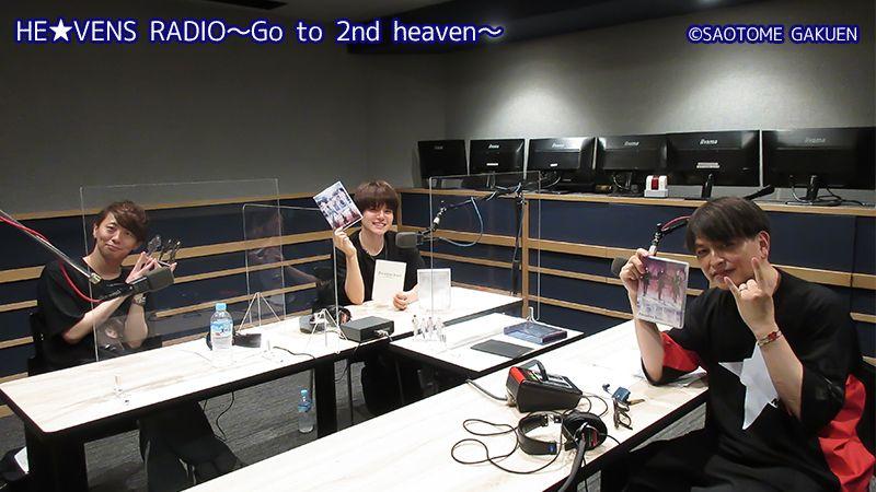 初回ゲストは日向大和役・木村良平さんをお迎えし、久しぶりのHE★VENSトークをお届けします