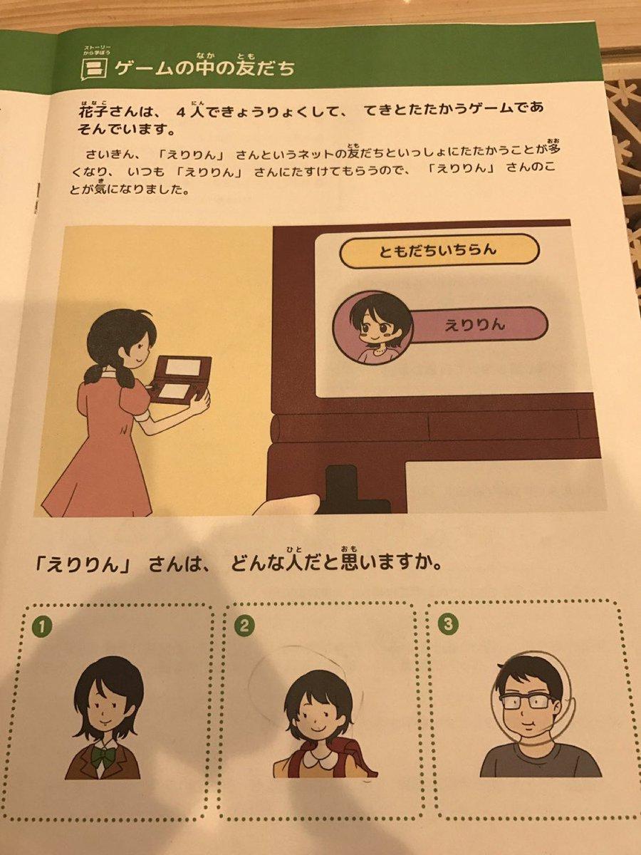 とても勉強になる小学生の夏休みの宿題