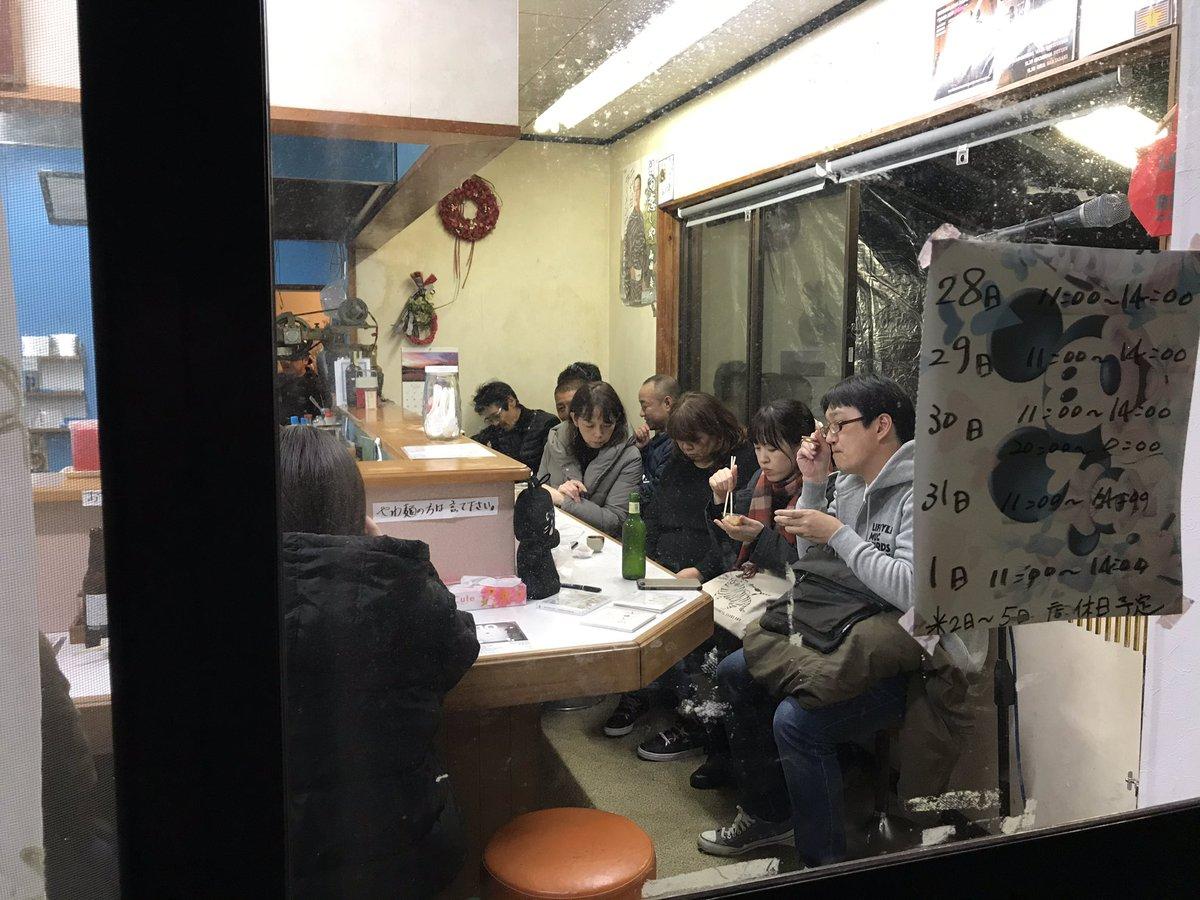 昨日は2019年のライブ納め ♪ 蒲江二代目ラーメンカヨさん ♪ ありがとうございました