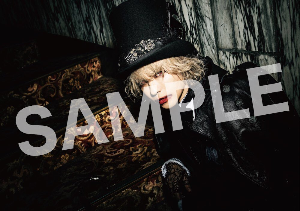 [STAFF] オフィシャルカレンダー『HYDE MEKURI』が今年も登場