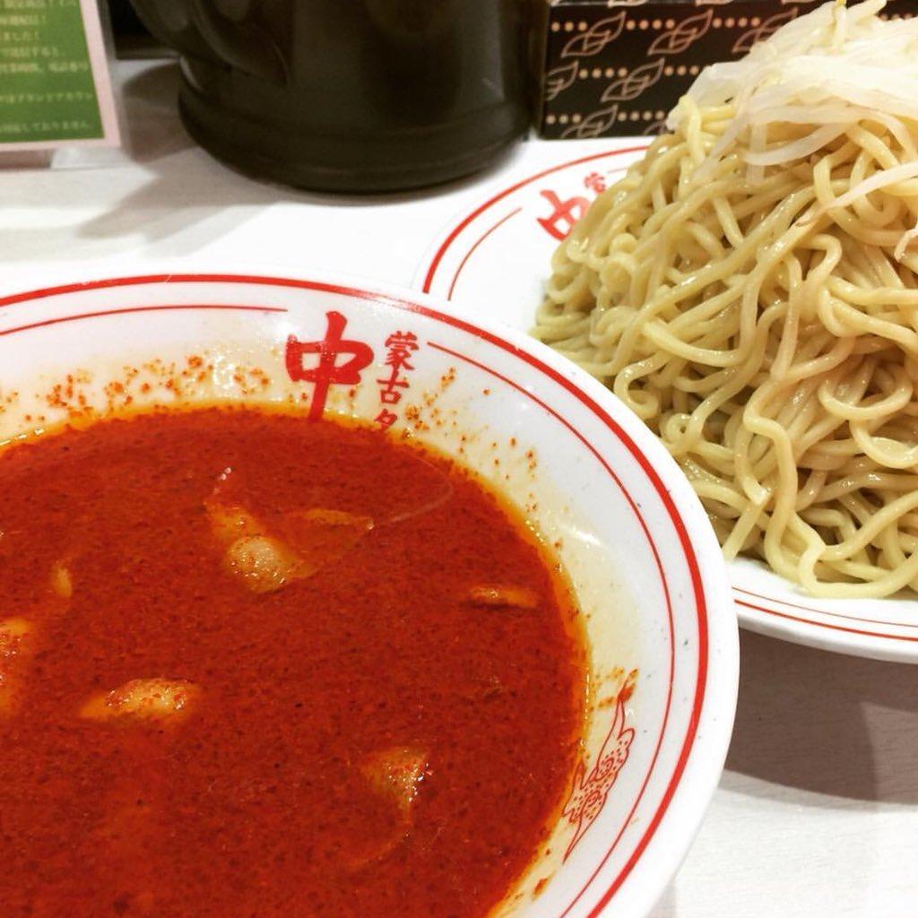 東京は板橋区に本店を構える名店 蒙古タンメン中本 冷し味噌ラーメン 麺特盛