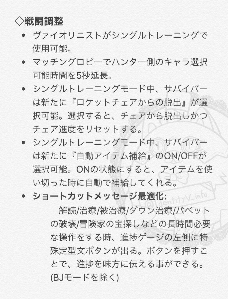 【中国語第五人格 5/14更新情報】 新ハンター『ヴァイオリニスト』が販売開始