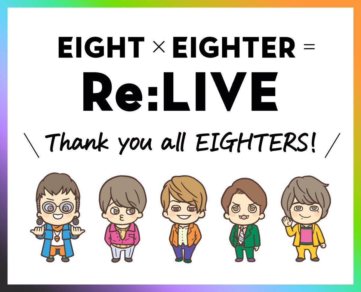 🎉🎉🎉🎉🎉  関ジャニ∞「Re:LIVE」 オリコン週間シングルランキング1位