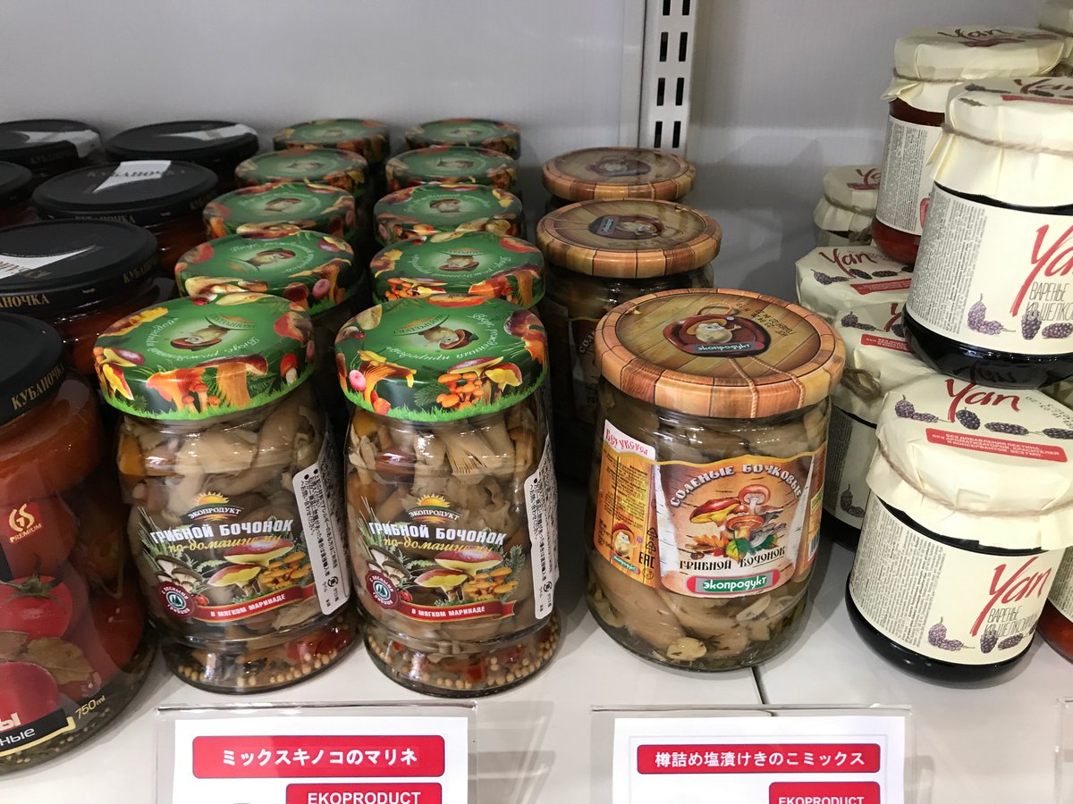 今日、東京銀座にロシア食品専門店『赤の広場』がオープン