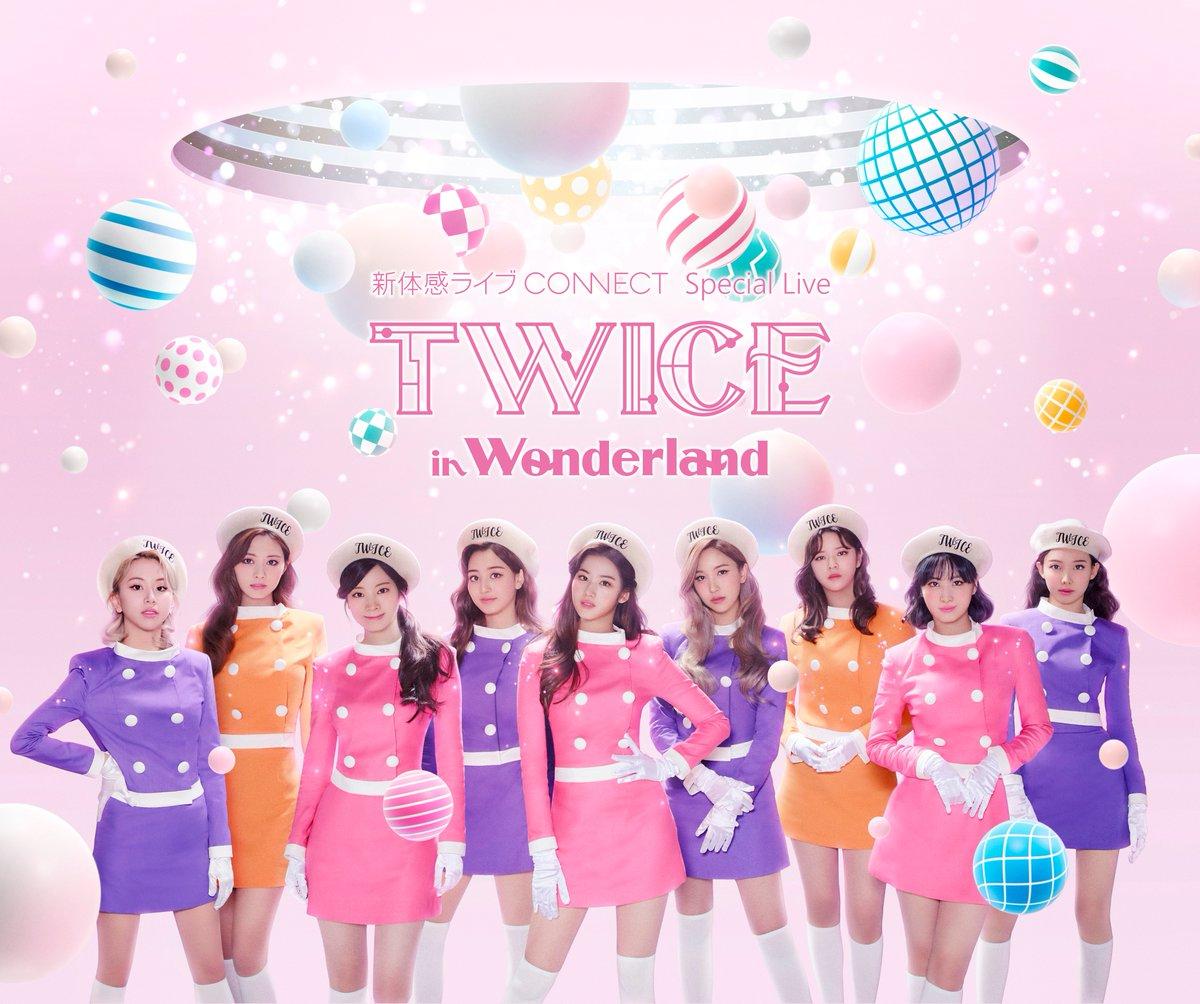 3月6日(土) 19:00〜オンラインライブで一緒に楽しみましょう♪    #TWICE #TWICEinWonderland #ONLINE_LIVE