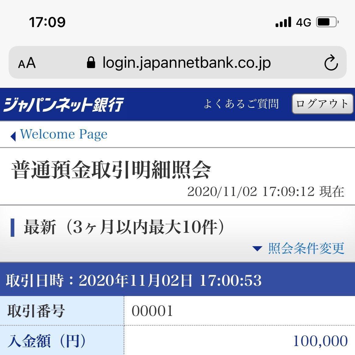 フォローRTした全員に10万円配ります 本気です