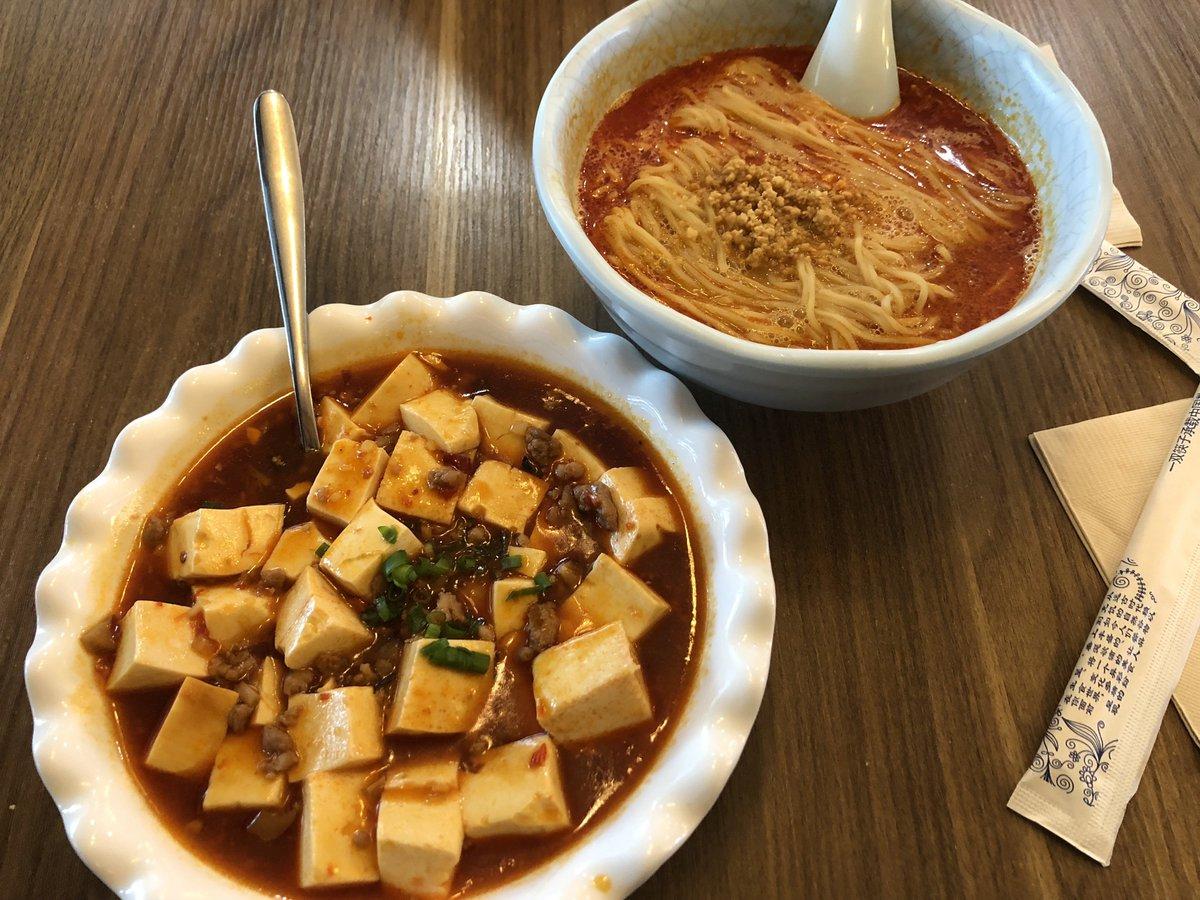 ごっはん☆ごっはん☆ごっはん☆★☆  #楽しい #おいしい #ラーメン #つけ麺 #オマールエビ #中華 #担々麺 #BBQ #ソーセージ #麻婆豆腐