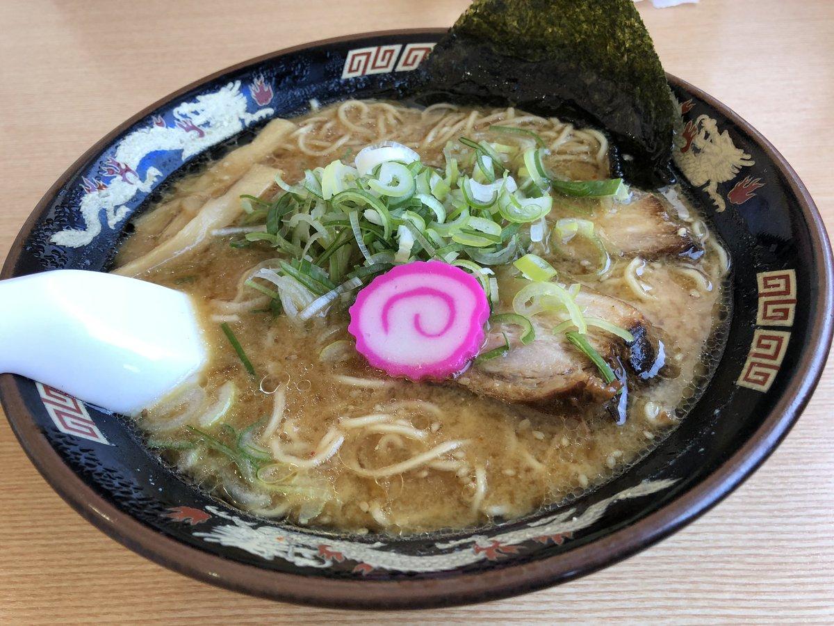 釧路ラーメン食べてきた! 顔が壊滅的じゃ