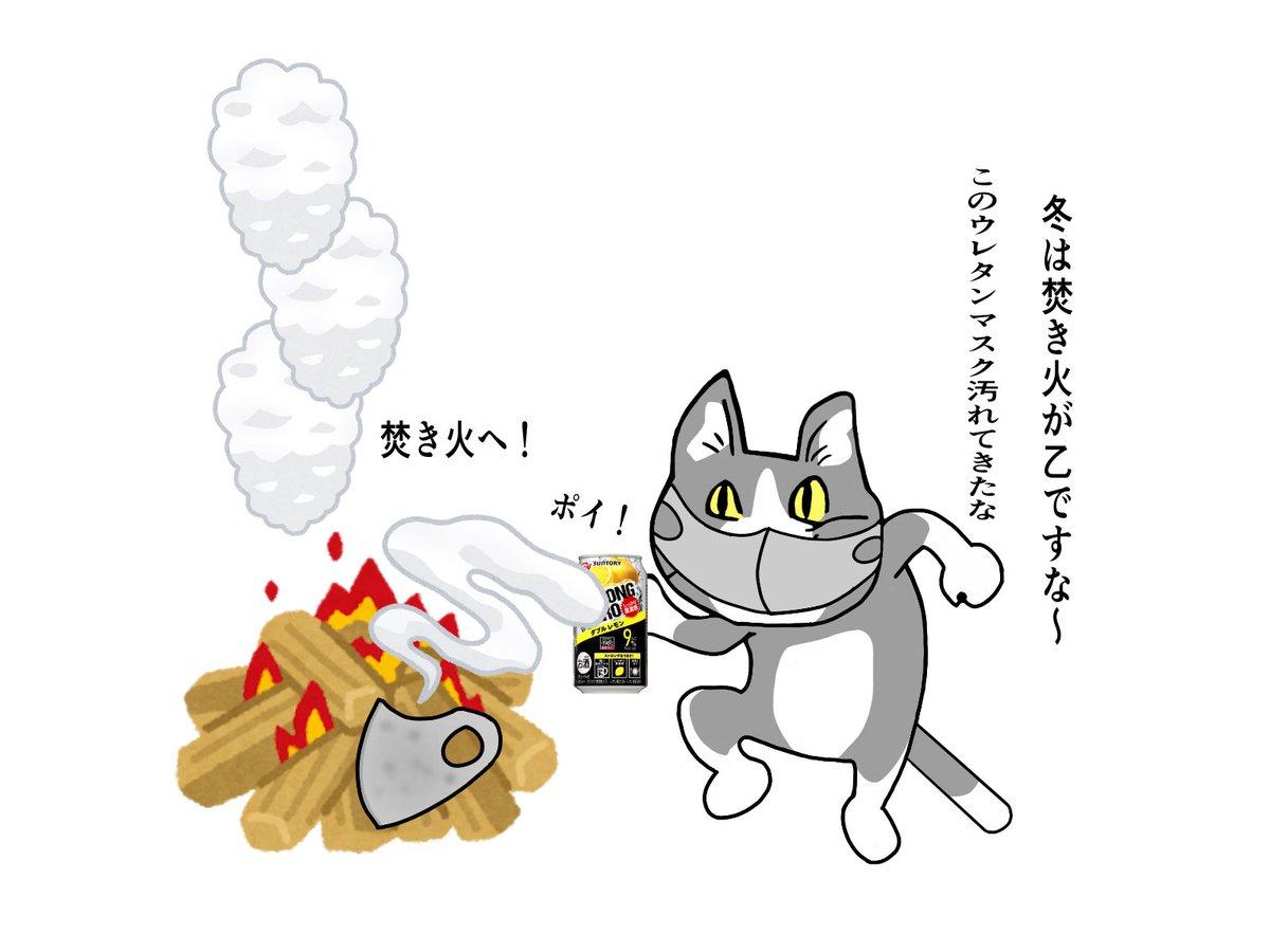 ウレタンマスクは燃やさない  #現場猫 #看護師 #看護学生 #看護師国家試験