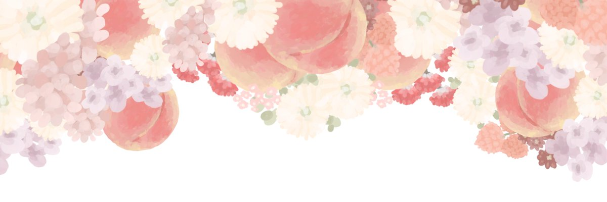 果実と花のヘッダーできましたー!  RTでご使用どうぞ