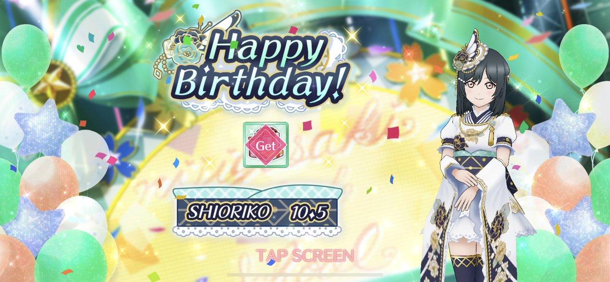 「栞子のメモリー×50・ラブカスター×50・栞子のハイメモリー×2」をプレゼント🎁 みんなで一緒に栞子の誕生日をお祝いしよう🎀  詳細は#スクスタ 内お知らせをチェック🎶  #lovelive