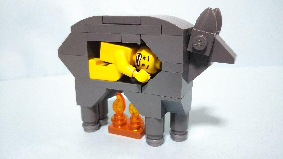 レゴで牛作った。モー!モーー!